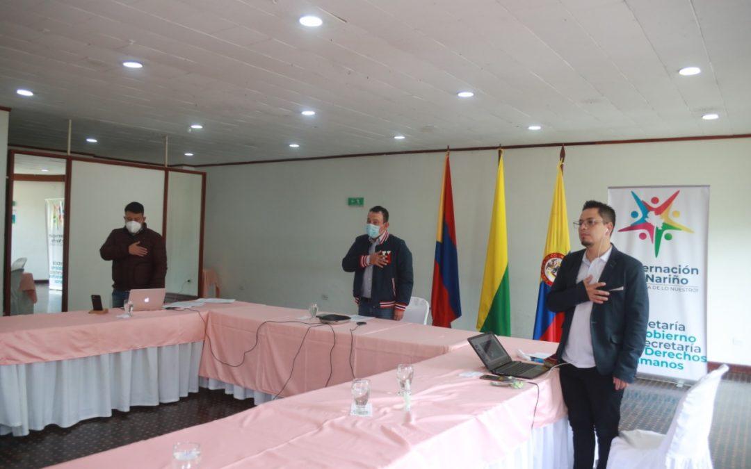 Gobernación de Nariño lideró el primer Comité Departamental de Justicia Transicional