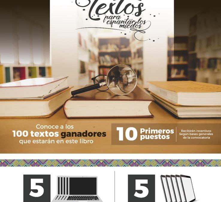 Conozca a los ganadores del concurso 'Textos para espantar los miedos'