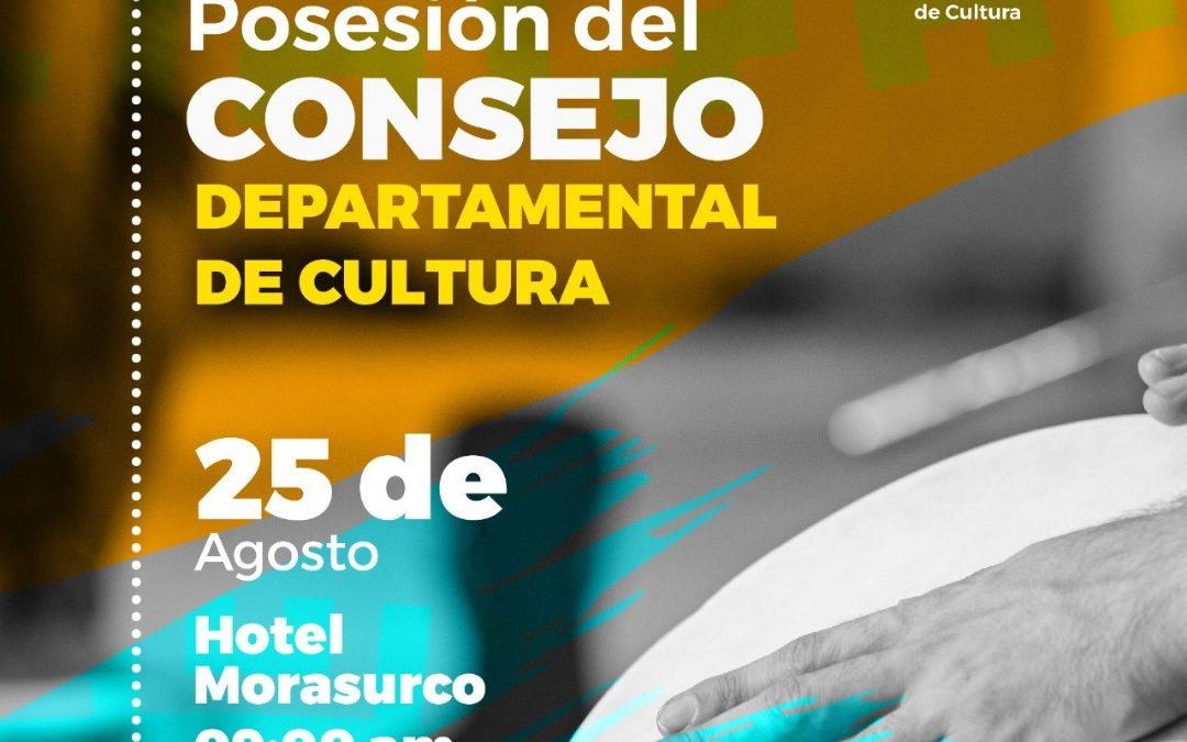 Este miércoles se posesionarán los miembros del Consejo Departamental de Cultura de Nariño